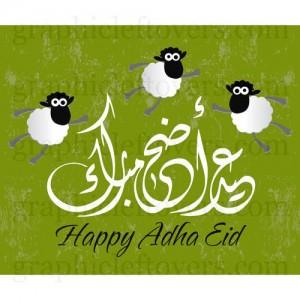 Selamat-Hari-Raya-Idul-Adha-2015